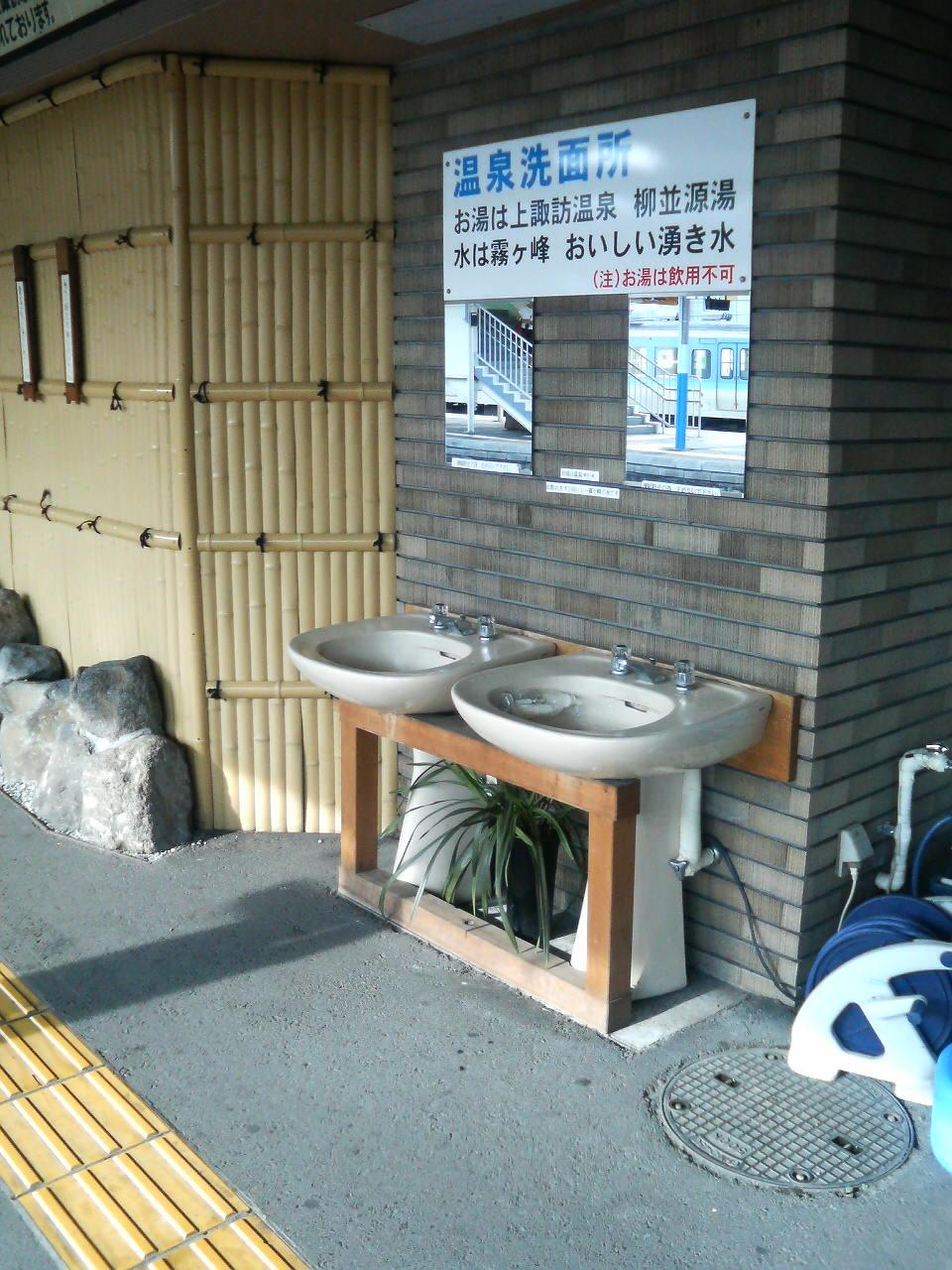 日帰り出張・長野県諏訪市