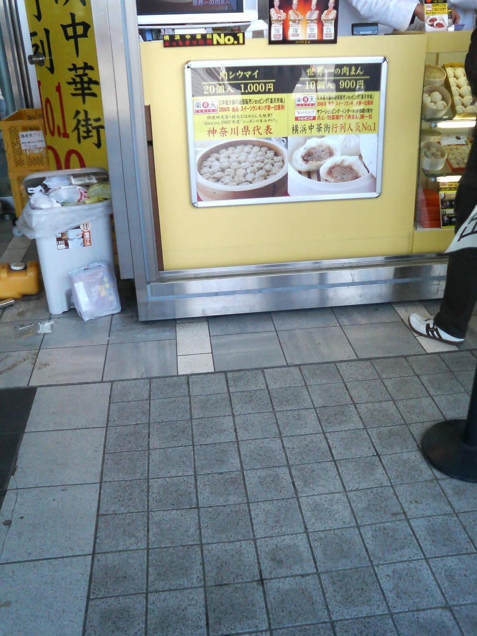 富士宮浅間神社お祭り・その2