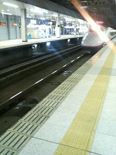 東北〜東京へ