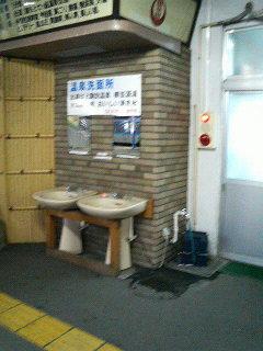 上諏訪温泉駅湯