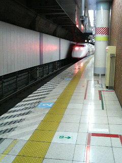 新幹線から真面目な話