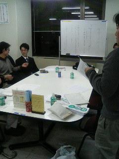 第2回地球チャイルド運営会議