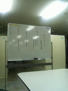10月度運営会議