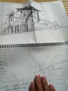 設計図について…。